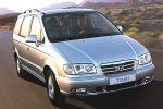 Hyundai TRAJET (FO) Поликлиновой ремень