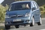 Opel MERIVA Масляный фильтр