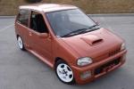 Subaru REX III 06.1989-03.1992 varuosad