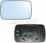 Ārēja spoguļa stikls ar pamatni