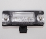 Number plate light