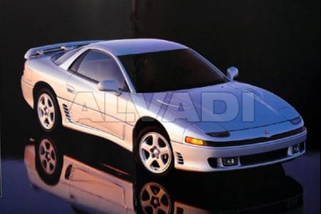 Mitsubishi 3000GT 01.1990-08.1999