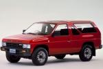 Nissan TERRANO I (WD21)/PATHFINDER,  (JP) Щетка стеклоочистителя