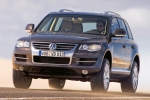 Volkswagen VW TOUAREG (7L2) Axial joint