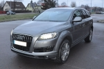 Audi Q7 (4L) Under engine cover