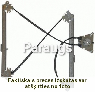 Elektriskie logu pacēlāji bez motora