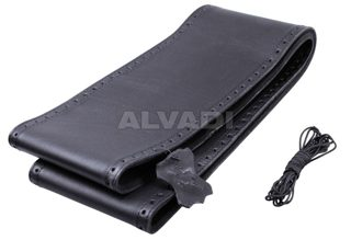 Rudder cover leather 37-39cm